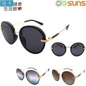 《海夫健康生活館》向日葵眼鏡 太陽眼鏡 韓系/流行/網美/UV400(622625)(紫藍)