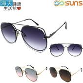 《海夫健康生活館》向日葵眼鏡 太陽眼鏡 韓系/流行/網美/UV400(622726)(藍)
