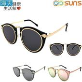 《海夫健康生活館》向日葵眼鏡 太陽眼鏡 韓系/流行/網美/UV400(820728)(黑)
