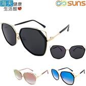 《海夫健康生活館》向日葵眼鏡 太陽眼鏡 韓系/流行/網美/UV400(621727)(黑)