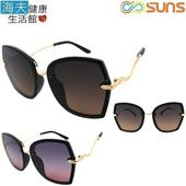 《海夫健康生活館》向日葵眼鏡 太陽眼鏡 韓系/流行/網美/UV400(622526)(紫粉)