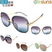 《海夫健康生活館》向日葵眼鏡 太陽眼鏡 韓系/流行/網美/UV400(622525)(藍)