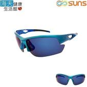 《海夫健康生活館》向日葵眼鏡 太陽眼鏡 戶外運動/偏光/UV400/MIT(927021)
