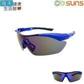 《海夫健康生活館》向日葵眼鏡 太陽眼鏡 戶外運動/偏光/UV400/MIT(221520)