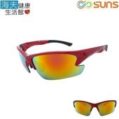 《海夫健康生活館》向日葵眼鏡 太陽眼鏡 戶外運動/偏光/UV400/MIT(822224)
