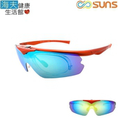 《海夫健康生活館》向日葵眼鏡 太陽眼鏡 戶外運動/偏光/UV400/MIT(221822)