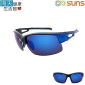 《海夫健康生活館》向日葵眼鏡 太陽眼鏡 戶外運動/偏光/UV400/MIT(221821)