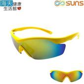 《海夫健康生活館》向日葵眼鏡 太陽眼鏡 戶外運動/偏光/UV400/MIT(2228)
