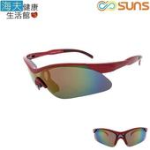 《海夫健康生活館》向日葵眼鏡 太陽眼鏡 戶外運動/偏光/UV400/MIT(221529)