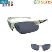 《海夫健康生活館》向日葵眼鏡 太陽眼鏡 戶外運動/偏光/UV400/MIT(221721)