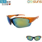 《海夫健康生活館》向日葵眼鏡 太陽眼鏡 戶外運動/偏光/UV400/MIT(822026)