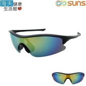 《海夫健康生活館》向日葵眼鏡 太陽眼鏡 戶外運動/偏光/UV400/MIT(822126)