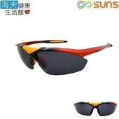 《海夫健康生活館》向日葵眼鏡 太陽眼鏡 戶外運動/偏光/UV400/MIT(322925)