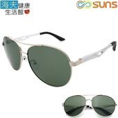 《海夫健康生活館》向日葵眼鏡 鋁鎂偏光太陽眼鏡 UV400/MIT/輕盈(0205-銀框黑)