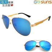 《海夫健康生活館》向日葵眼鏡 鋁鎂偏光太陽眼鏡 UV400/MIT/輕盈(02021-金框冰水藍)