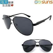 《海夫健康生活館》向日葵眼鏡 鋁鎂偏光太陽眼鏡 UV400/MIT/輕盈(02021-黑框黑灰片)