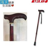 《海夫健康生活館》宜山 伸縮手杖 螺旋腳墊/14段調高/楓木握把/台灣製造(AM2H719)