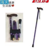 《海夫健康生活館》宜山 折疊伸縮手杖 紫色和風/6段調高/楓木握把/台灣製造(CAP-5009)