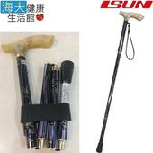《海夫健康生活館》宜山 折疊伸縮手杖 百合藍/6段調高/壓克力握把/台灣製造(CAA-5001-1)