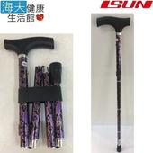 《海夫健康生活館》宜山 折疊伸縮手杖 仿蕾絲紫/6段調高/楓木握把/台灣製造(CAP-5601)