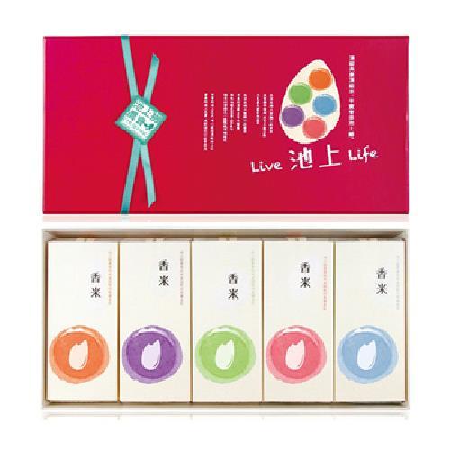 《池上》米禮盒-300gX5包/盒(馬卡龍香米)