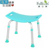《海夫健康生活館》護立康 坐板加大 超舒適 無背 洗澡椅(BT002)