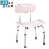 《海夫健康生活館》弘穎 鋁合金 KD 有椅背浴室椅 有背洗澡椅 可調高低 台灣製