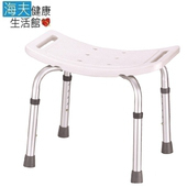 《海夫健康生活館》弘穎 鋁合金 KD 無椅背浴室椅 無背洗澡椅 可調高低 台灣製