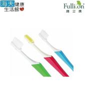 《海夫健康生活館》護立康 三合一刷頭 三效合一牙刷 2入(PC005)(藍*2)