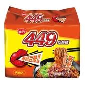 《449》乾麵舖-香蒜豆瓣風味(100g*5袋)