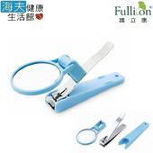 《海夫健康生活》護立康 放大鏡指甲剪 可拆式 5入(PC001)