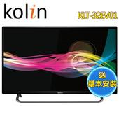 《歌林KOLIN》32型HD液晶顯示器+視訊盒KLT-32EV01(送基本安裝)