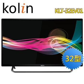 《歌林KOLIN》32型HD液晶顯示器+視訊盒KLT-32EV01(基本運送/不含安裝)