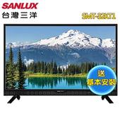 《SANLUX 台灣三洋》32型HD液晶顯示器+視訊盒SMT-32KT1(送基本安裝)