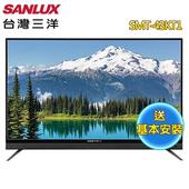 《SANLUX 台灣三洋》43型FHD液晶顯示器+視訊盒SMT-43KT1(送基本安裝)