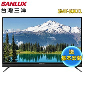 《SANLUX 台灣三洋》50型FHD液晶顯示器+視訊盒SMT-50KT1(送基本安裝)