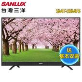 《SANLUX 台灣三洋》55型4K液晶顯示器+視訊盒SMT-55MF5(送基本安裝)