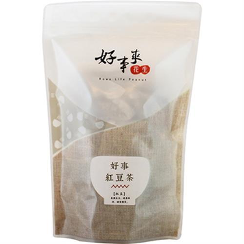 《好事來花生》好事紅豆茶(15包/袋(225g))