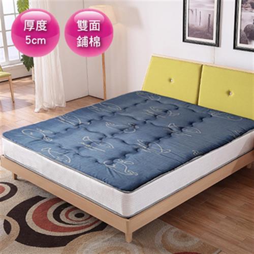 《多利寶》鋪棉透氣日式床墊 可折疊 兩用 單人 3*6尺(90*186*5CM)