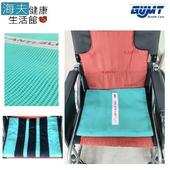 《海夫健康生活館》天群 CareWatch 座椅用單向止滑坐墊 雙層(OWG-MAT)