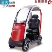《海夫健康生活館》必翔 電動代步車 Cabin/前罩/無車門(TE-889XLSN Cabin)