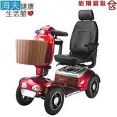 《海夫健康生活館》必翔 電動代步車 煞車升級(TE-889SL)