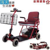 《海夫健康生活館》必翔 電動代步車 鉛酸電瓶/輕型折疊款(TE-FS4)