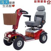 《海夫健康生活》必翔 電動代步車 P型把手(TE-889SL)