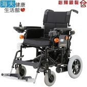 《海夫健康生活館》必翔 電動輪椅 收折/自助介護兩用(PHFW-1018)
