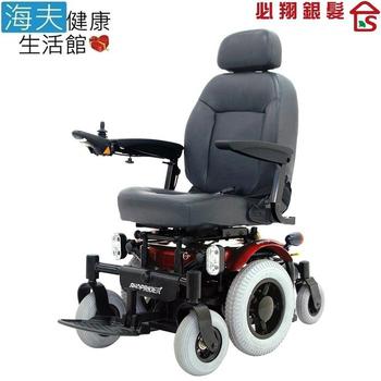 《海夫健康生活館》必翔 電動輪椅(888WNLL)