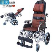 杏華 手動輪椅 介護/空中傾倒/鋁合金/18吋座寬(AS-9T-1618)