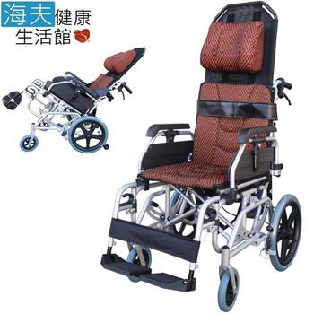 《海夫健康生活館》杏華 手動輪椅 介護/空中傾倒/鋁合金/18吋座寬(AS-9T-1618)