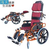 杏華 手動輪椅 躺式/空中傾倒/鋁合金/18吋座寬(AS-1811S)
