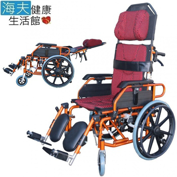 《海夫健康生活館》杏華 手動輪椅 躺式/空中傾倒/鋁合金/18吋座寬(AS-1811S)